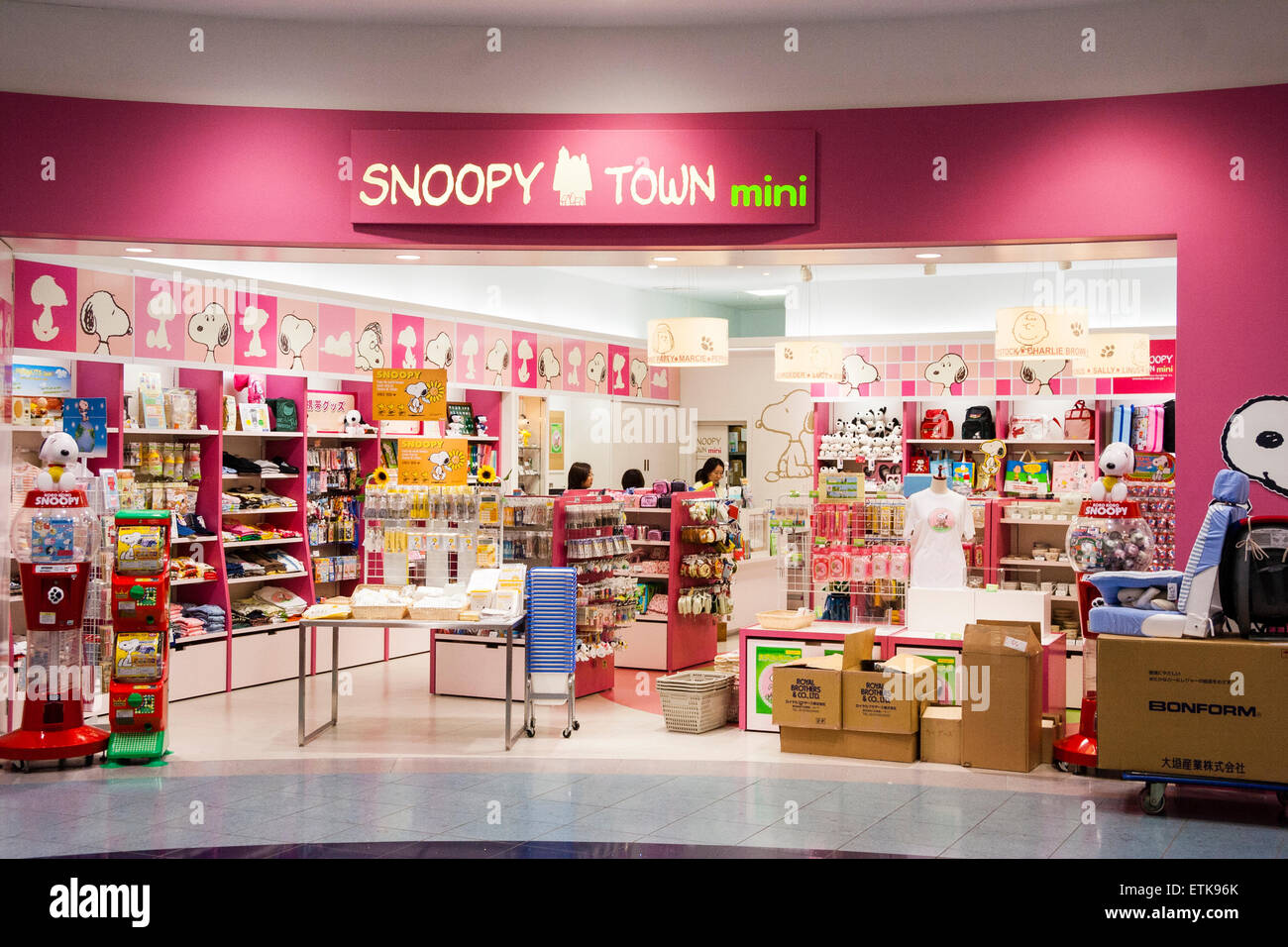 Snoopy Store. 7, likes · 54 talking about this · 10 were here. Clothing Store5/5(2).