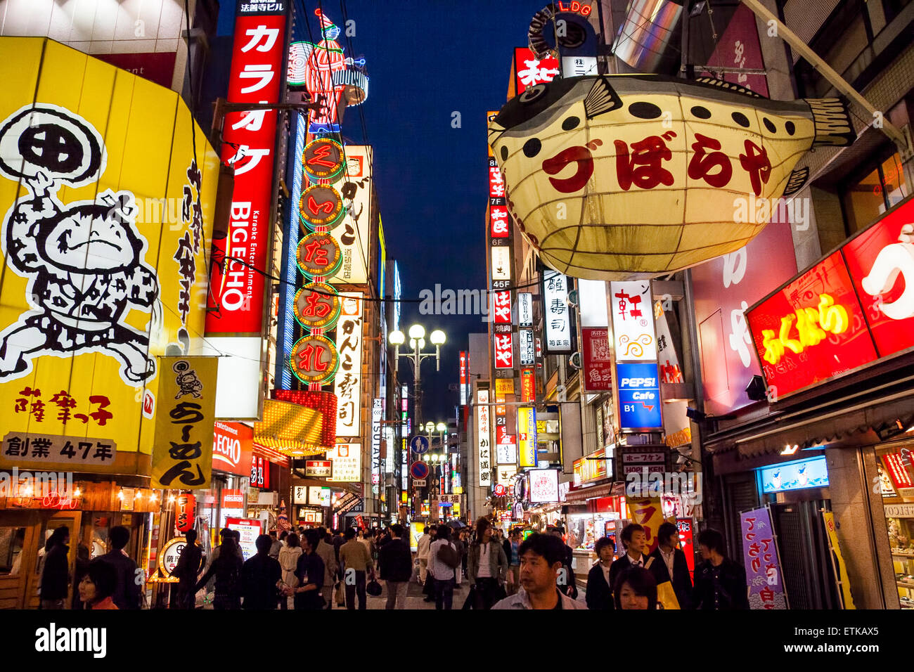 Japan, Osaka, Dotonbori. Night time, View along with Zuoraya puffer Stock Photo, Royalty Free ...