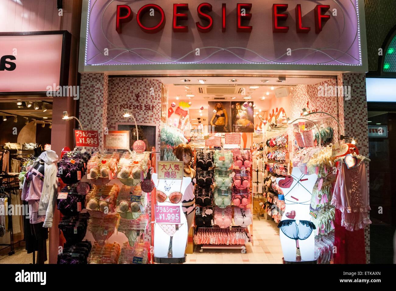 Japan, Osaka, Dotonbori. Lingerie shop, Poesie elf, night time ...