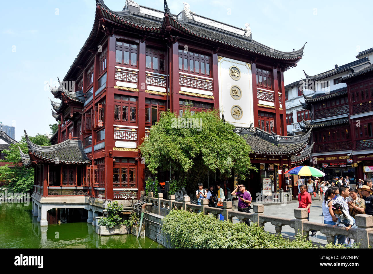 Hu Xin Ting Teahouse Yuyuan Garden Bazaar Buildings Founded By Ming Stock Photo Royalty Free ...