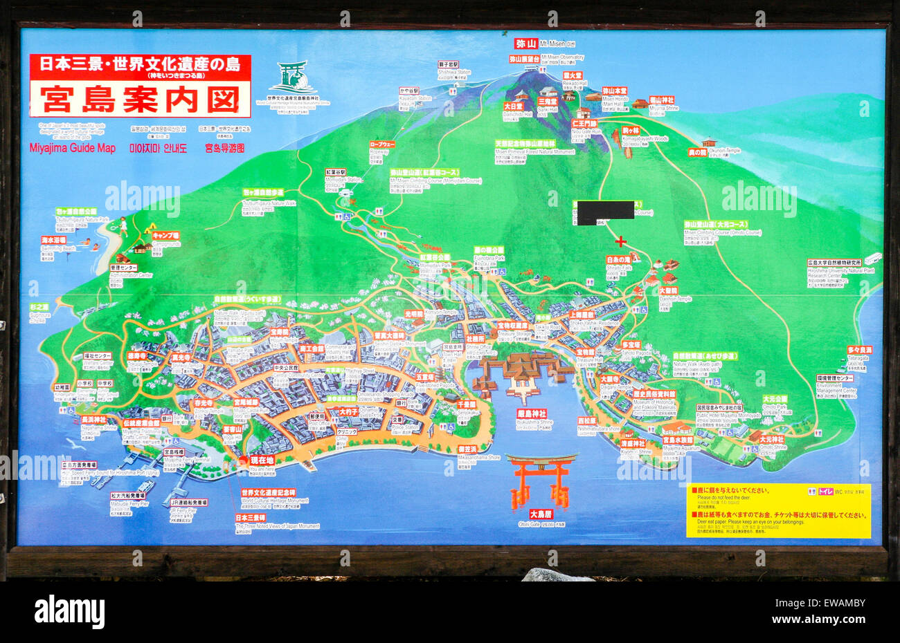 Japan Map With Island Names