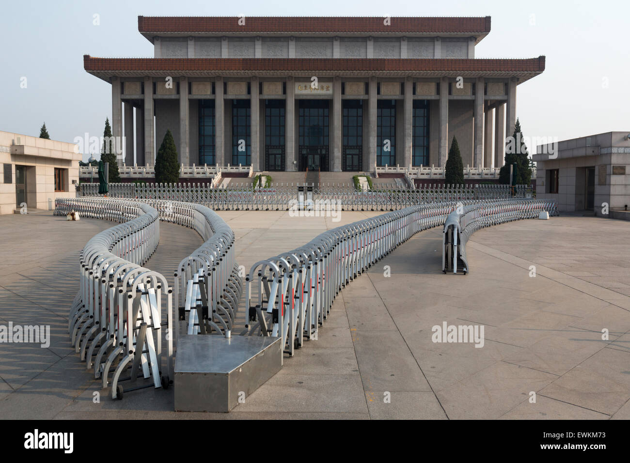 mausoleum of mao zedong chairman mao memorial hall in tiananmen square beijing