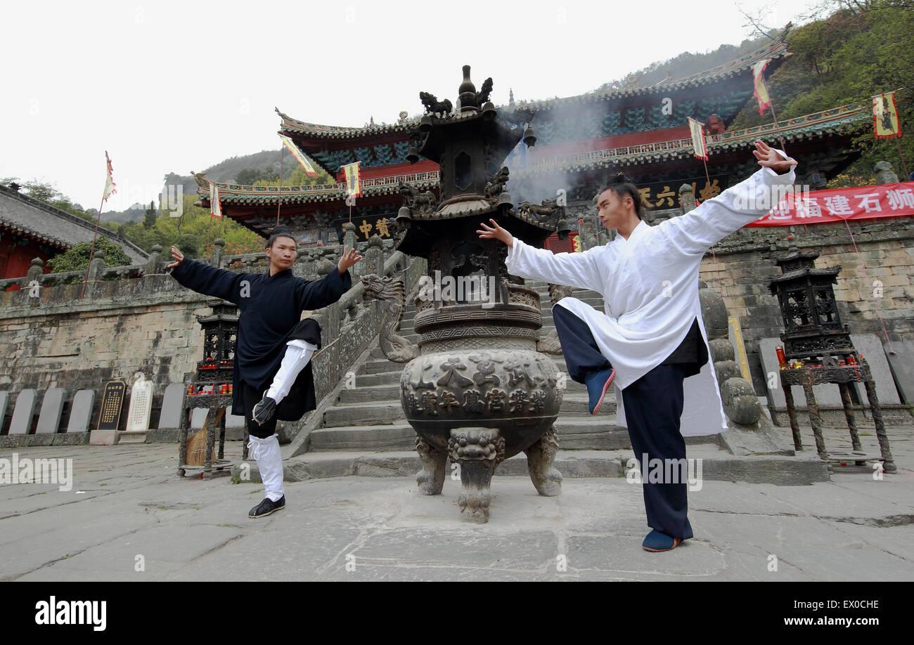 taoism and wudang martial - photo #29