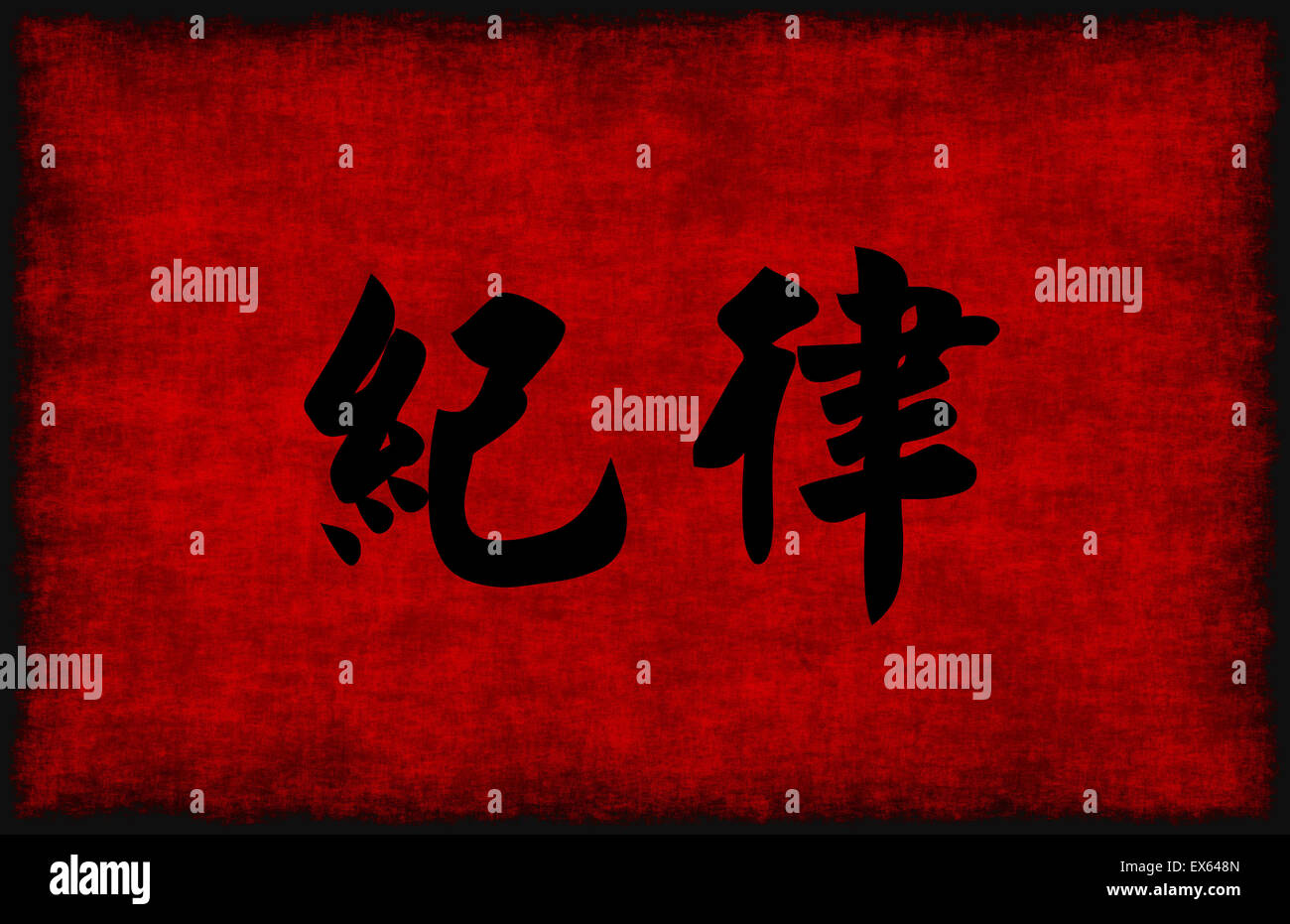 Chinese calligraphy symbol for discipline in red and black stock chinese calligraphy symbol for discipline in red and black buycottarizona Image collections