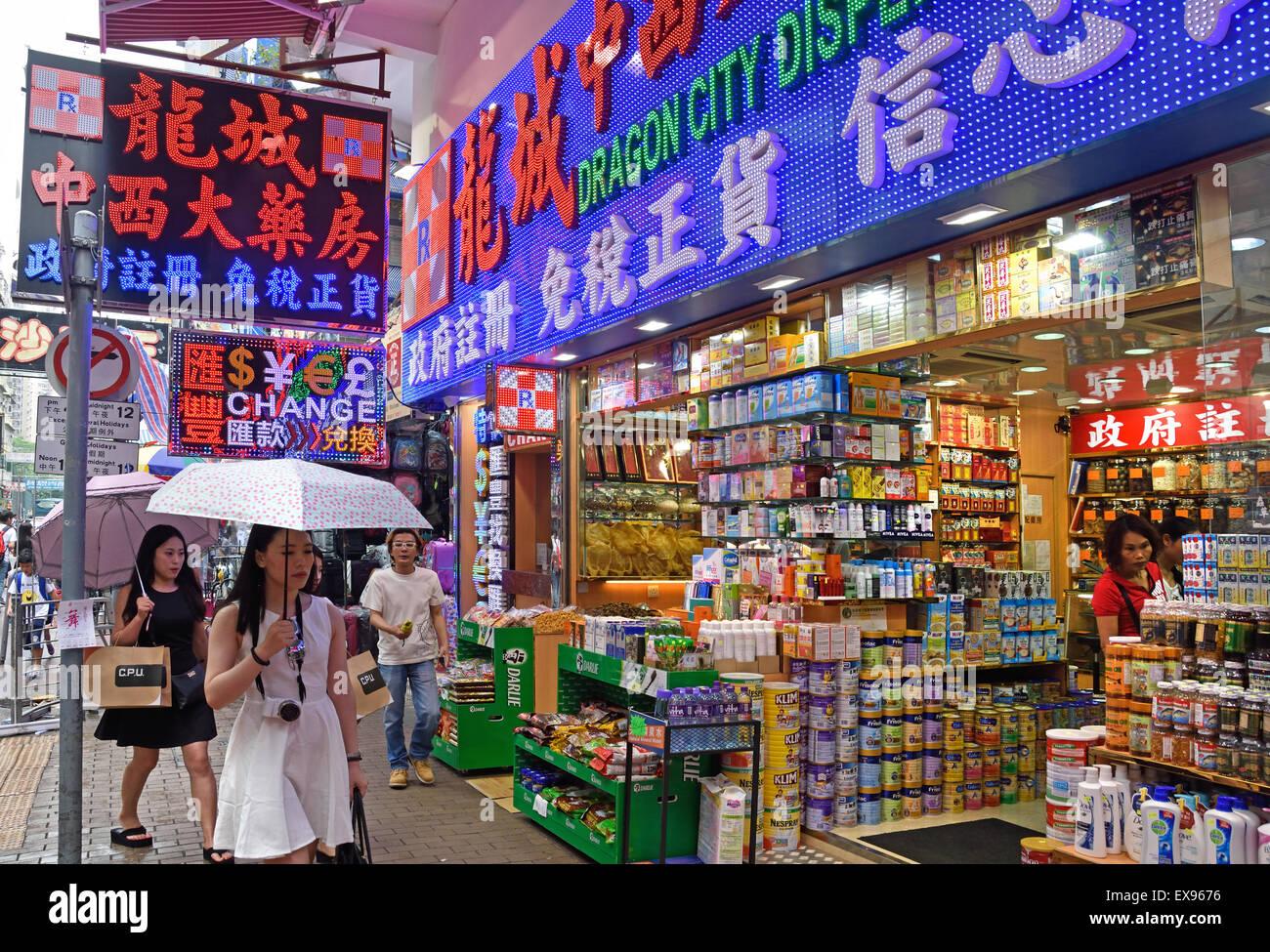 Chinese Food Waterloo Road