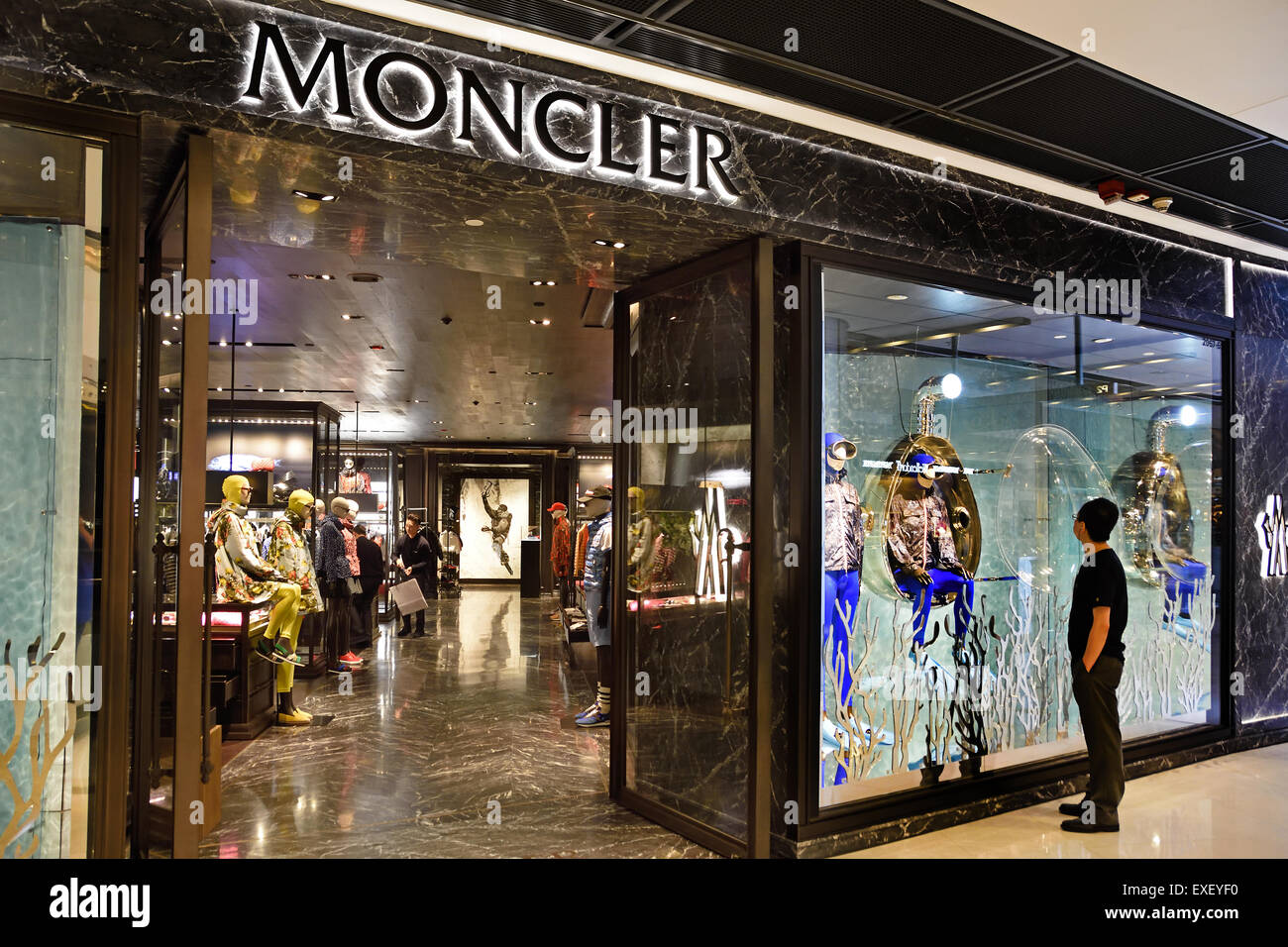 moncler france french paris fashion store kowloon tsim sha tsui stock photo royalty free. Black Bedroom Furniture Sets. Home Design Ideas