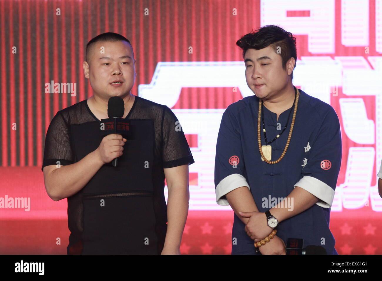 Yu Shan Stock s & Yu Shan Stock Alamy