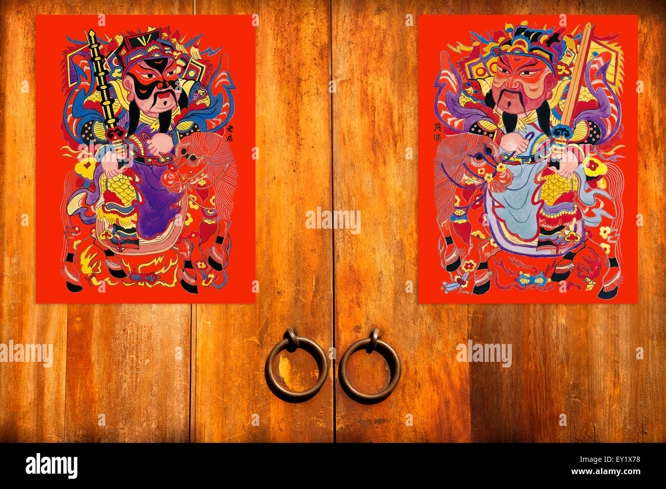 Chinese Door God Luck Chinese Money God  sc 1 st  Alamy : door god - pezcame.com
