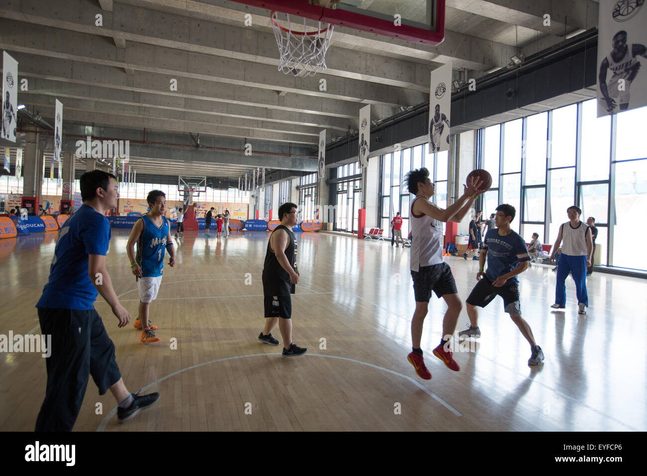 hi park basketball courts at wukesong arena in beijing china