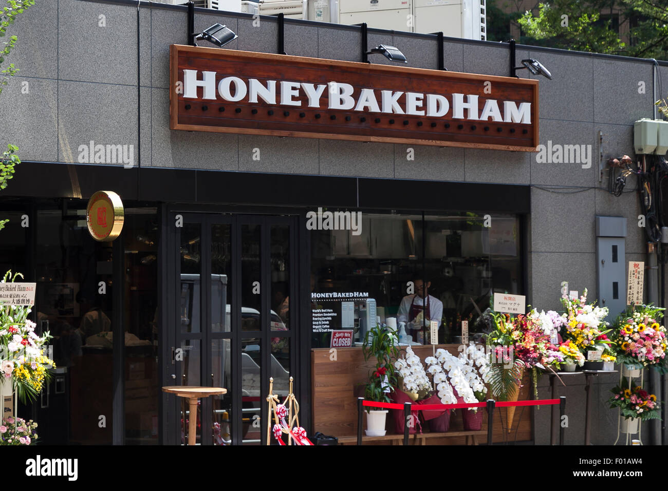 Ham company - A View Of The New Honey Baked Ham Store In Tokyo Japan On August 6 2015 The Honey Baked Ham Company Llc In Collaboration With Toranomon Ham Co Ltd
