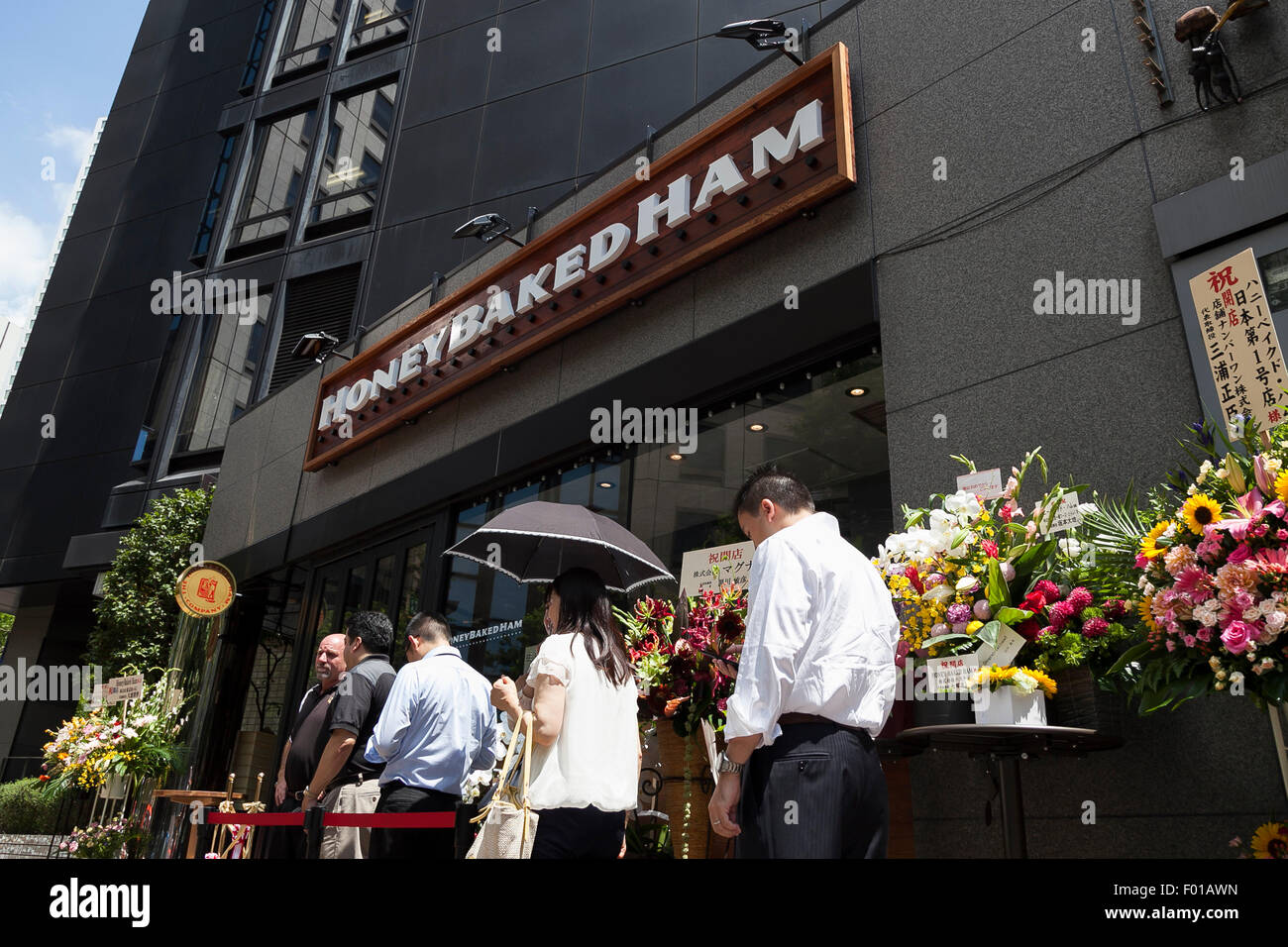 Ham company - Customers Wait Outside The New Honey Baked Ham Store In Tokyo Japan On August 6 2015 The Honey Baked Ham Company Llc In Collaboration With Toranomon Ham