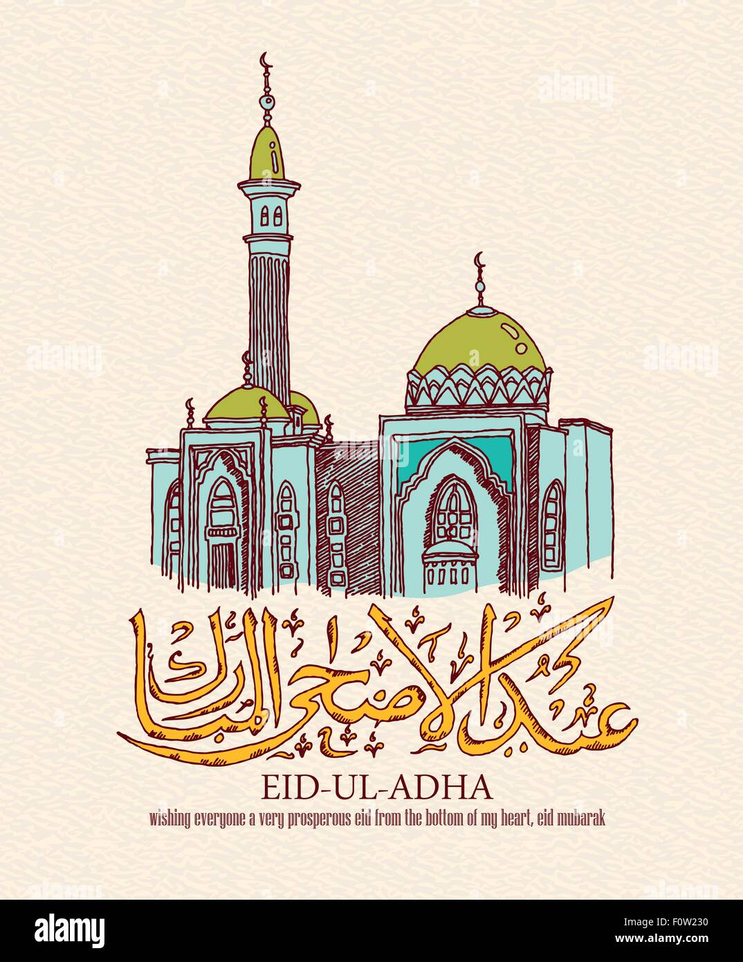 Arabic islamic calligraphy of text eid ul adha and old mosque in arabic islamic calligraphy of text eid ul adha and old mosque in retro style for muslim community festival celebrations kristyandbryce Image collections