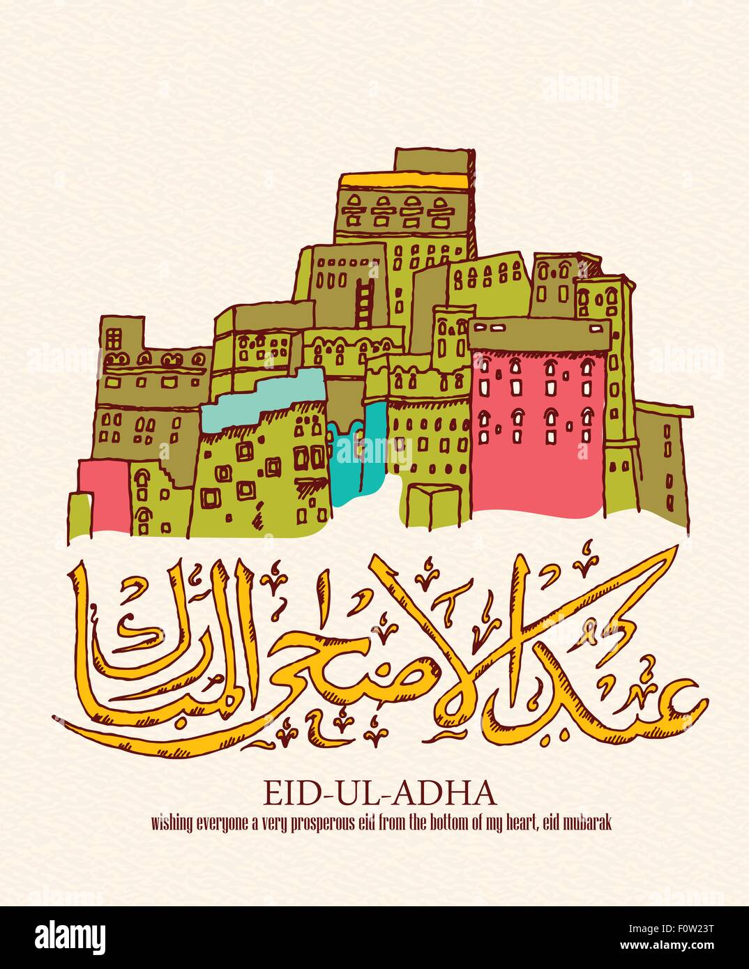 Arabic islamic calligraphy of text eid ul adha and old city in arabic islamic calligraphy of text eid ul adha and old city in retro style for muslim community festival celebrations kristyandbryce Image collections