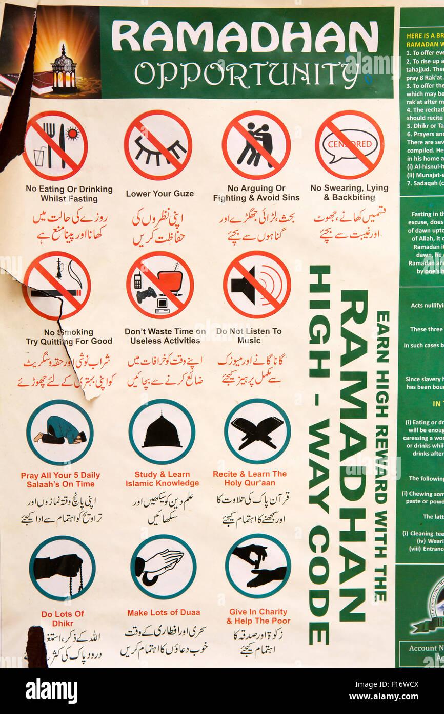 Poster design dos and donts - India Jammu Kashmir Srinagar Old City Ramadan Dos And Don