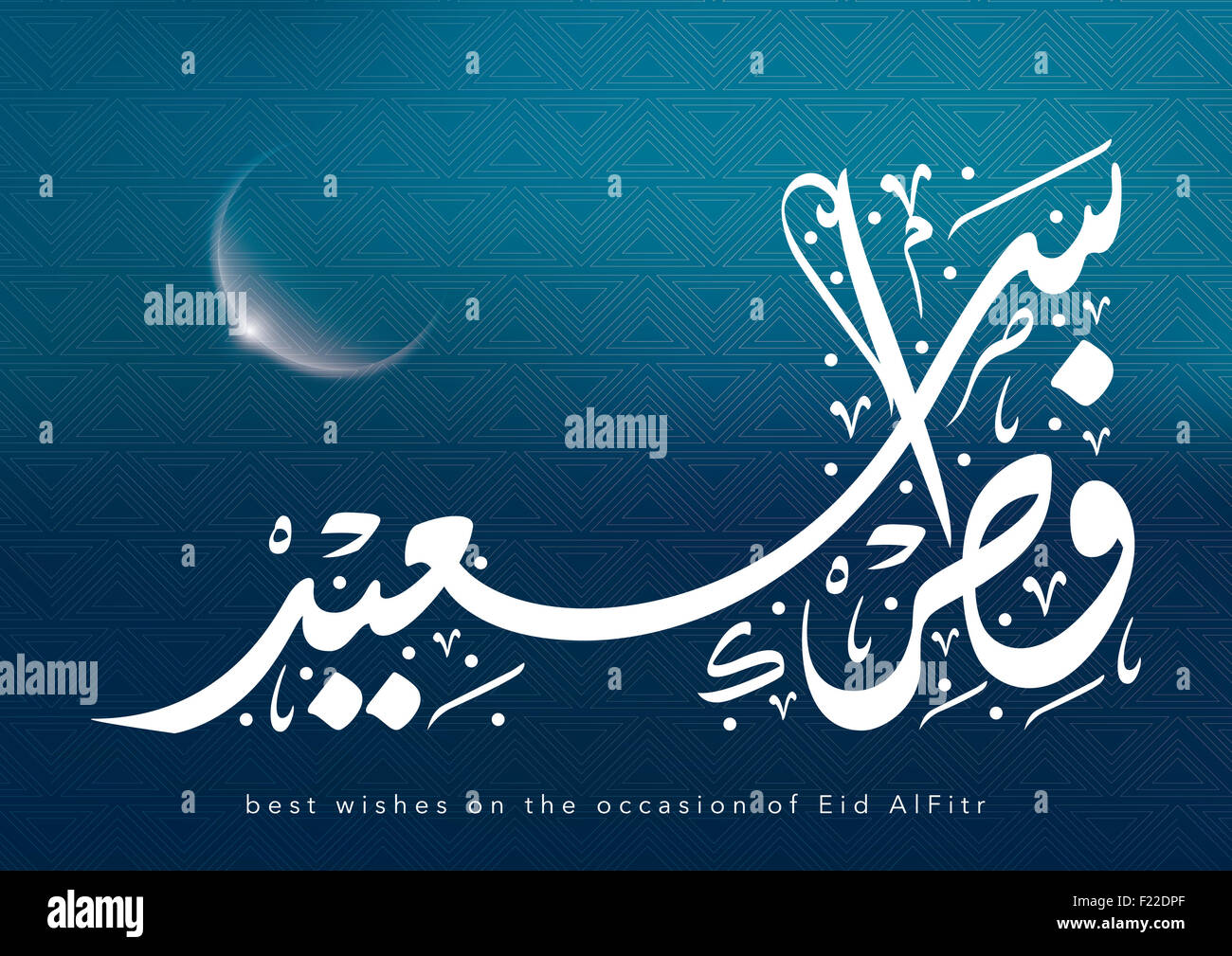 Arabic calligraphy best wishes on the occasion of eid al fitr arabic calligraphy best wishes on the occasion of eid al fitr kristyandbryce Choice Image
