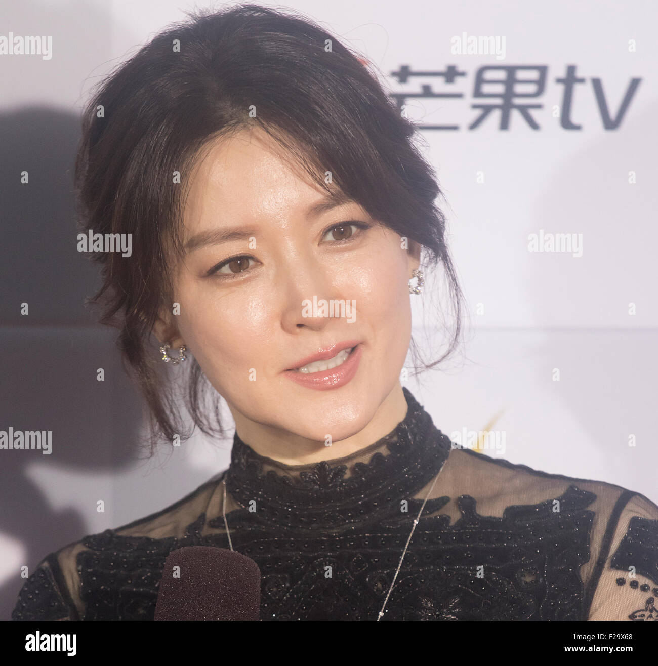 Lee Young ae Sep 10 2015 South Korean actress Lee Young ae