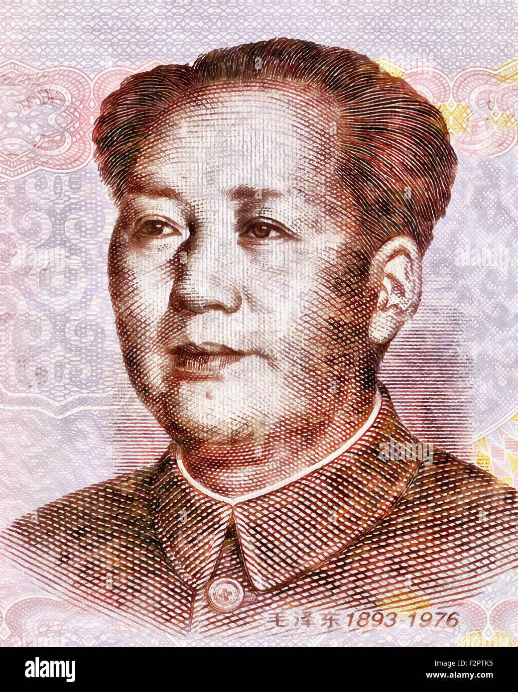 the political rule of mao zedong in china This is a chinese name the family name is mao mao zedong, also transliterated as mao tse-tung listen (help  nfo ) , and commonly referred to as chairman mao.
