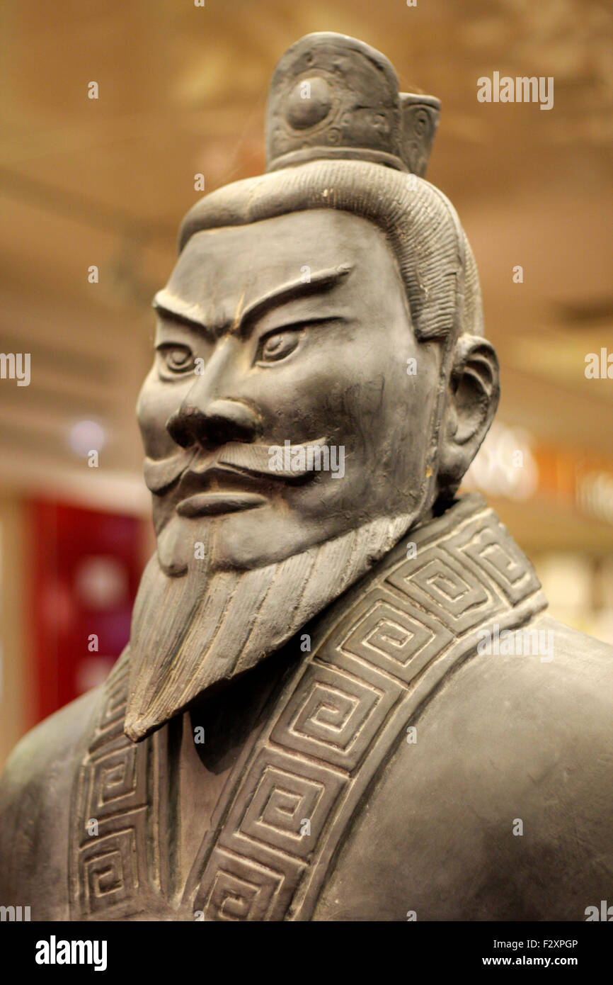 Der Chinesische Kaiser Qin Shihuangdi