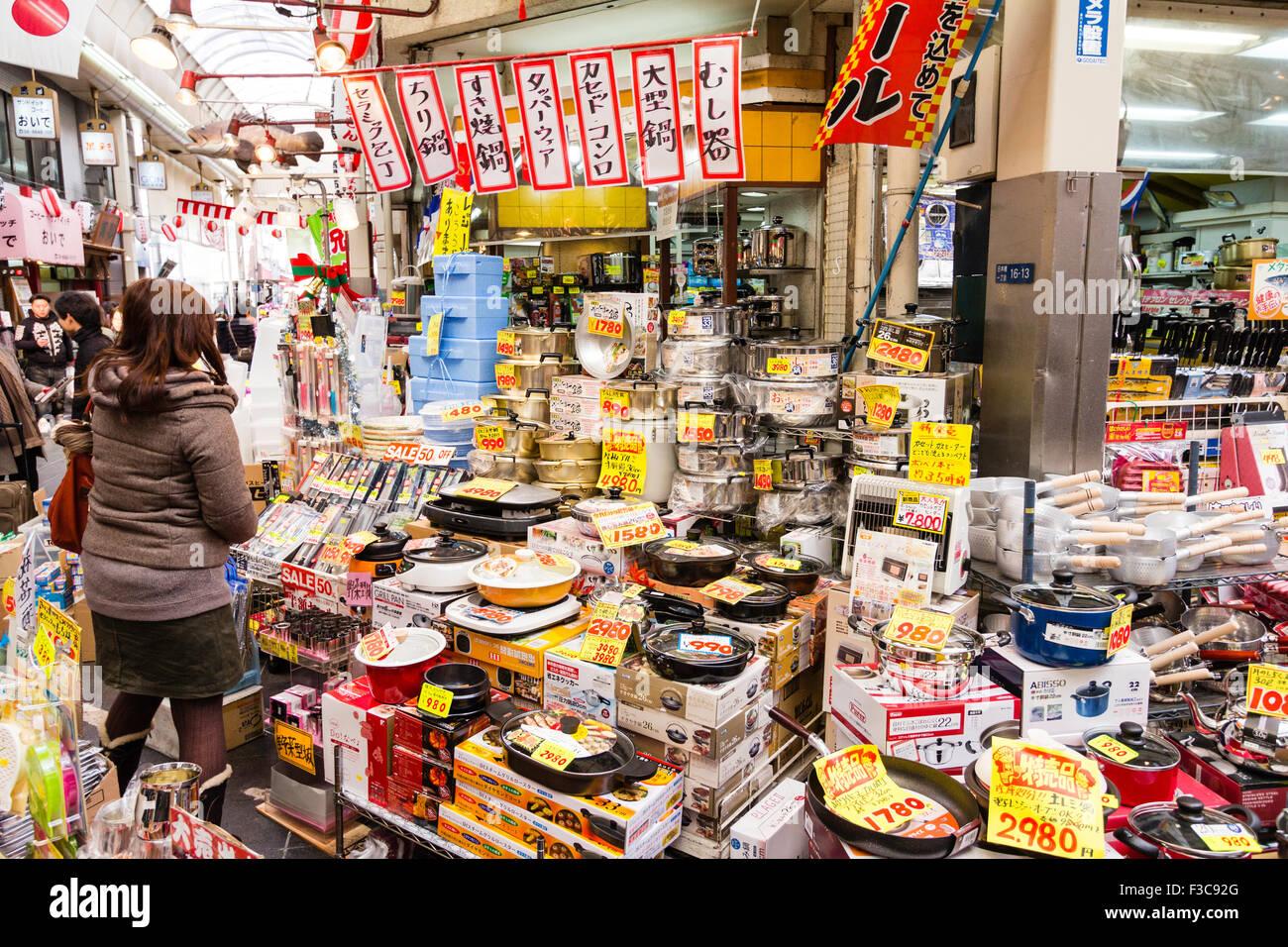 Japan osaka kuromon ichiba market osaka kitchen pops for Pops fish market