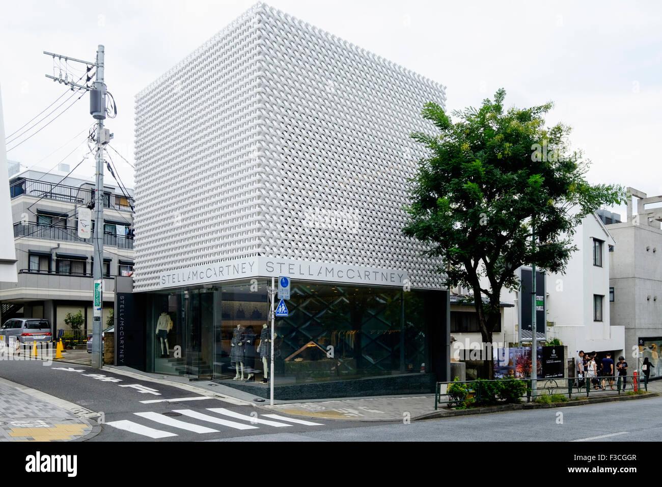 Modern Architecture Tokyo modern architecture of fashion boutique stella mccartney in