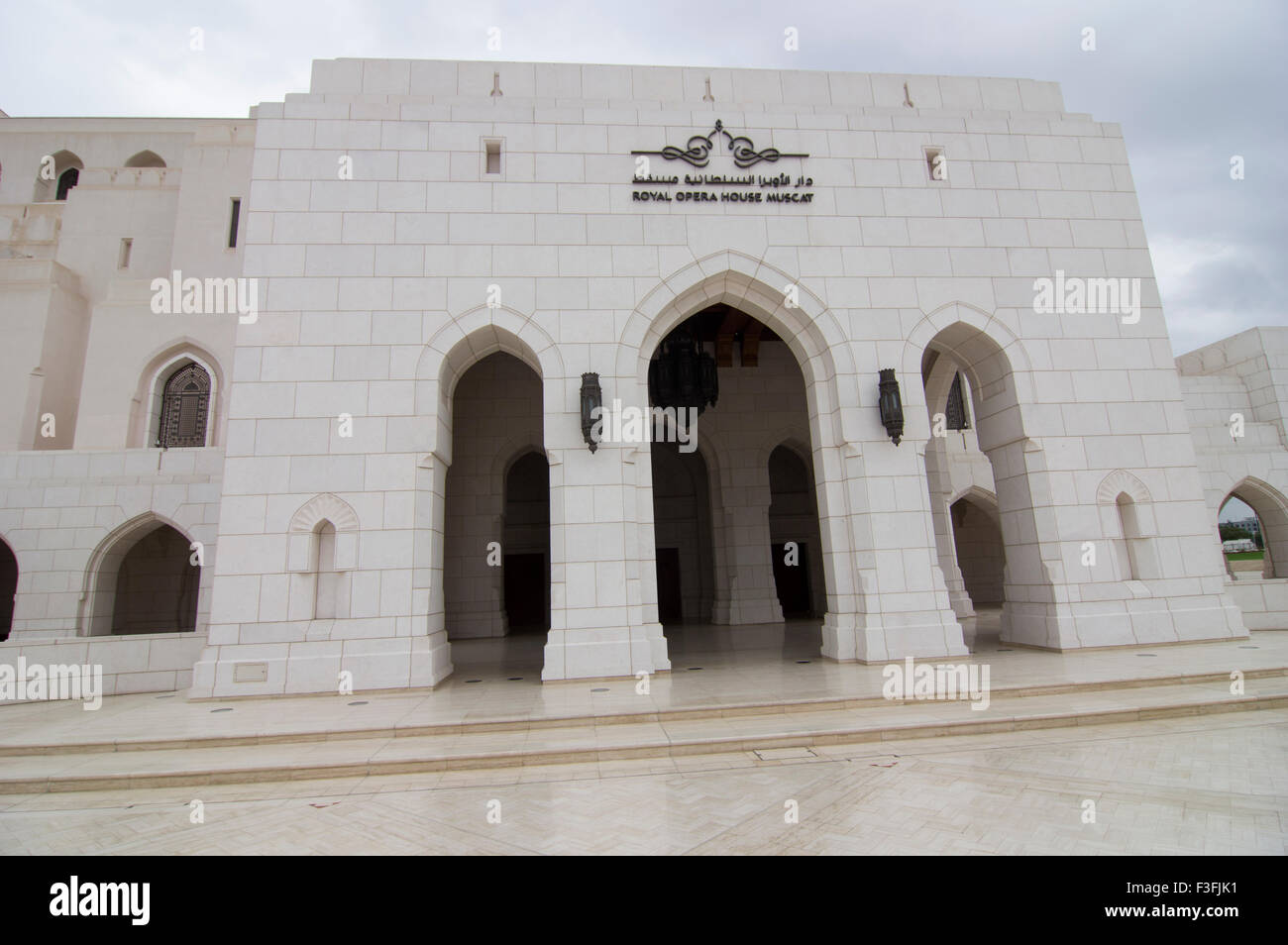 White stone exterior of the Royal Opera House in Shati Al-Qurm ...