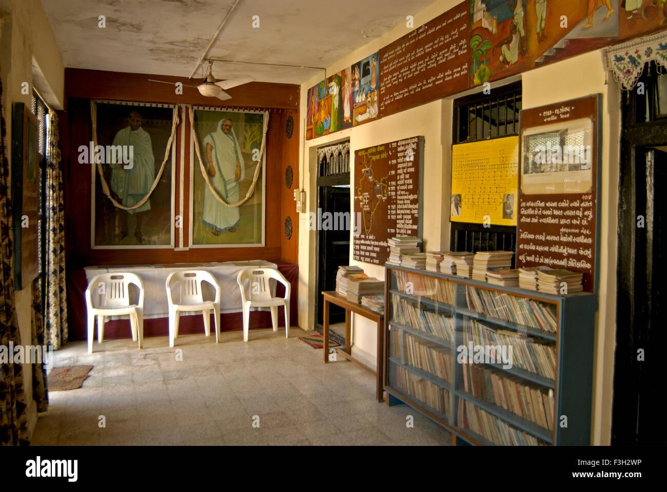 interior of kabha gandhi ka dela house gandhi smruti. Black Bedroom Furniture Sets. Home Design Ideas