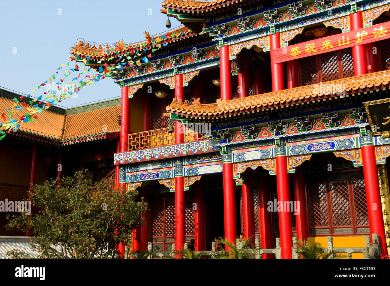 Famous Chinese Temple