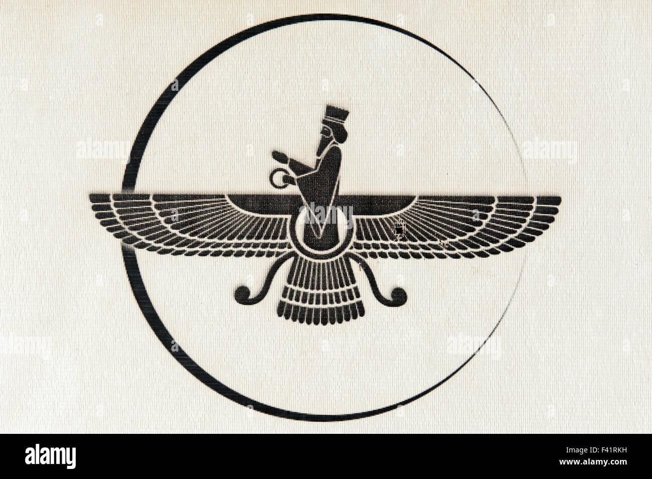 Symbol of deity stock photos symbol of deity stock images alamy symbol of zoroastrianism faravahar symbol for god ahura mazda yazd iran biocorpaavc Image collections