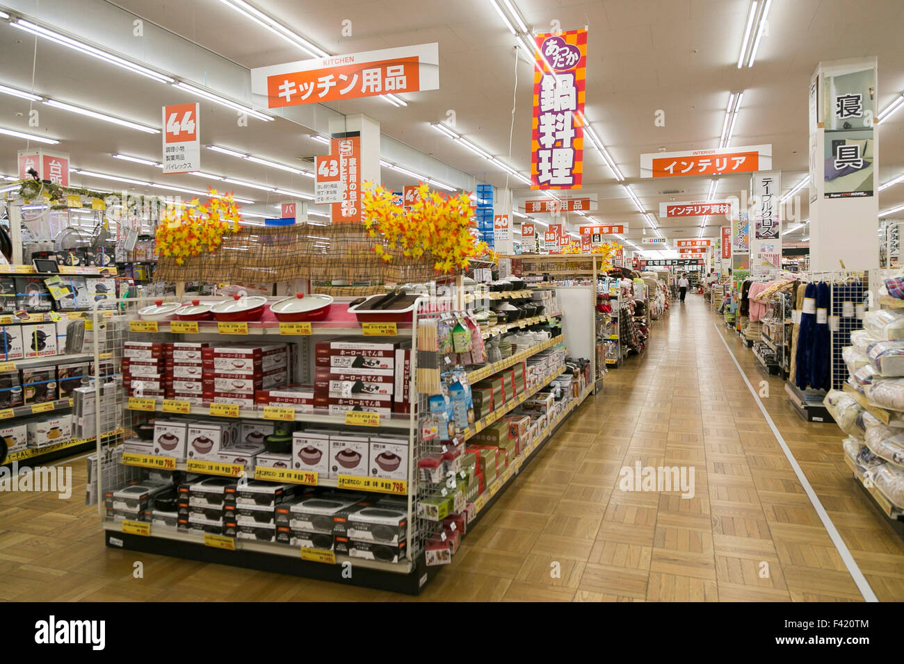 Various products on sale at Super Viva Home store in Toyosu on October 14,  2015, Tokyo, Japan. Super Viva Home is a large Japanese hardware store  chain ...