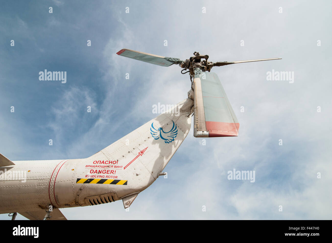 Elicottero Mi 8 : Tail rotor of mil mi helicopter stock photo royalty