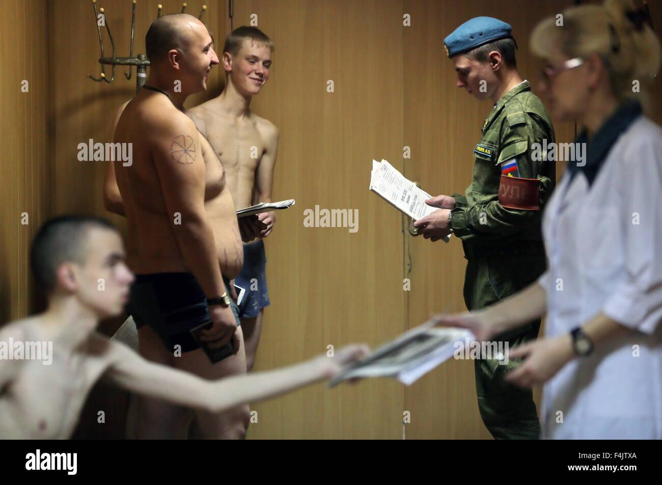 image Military medical exam and gay roman
