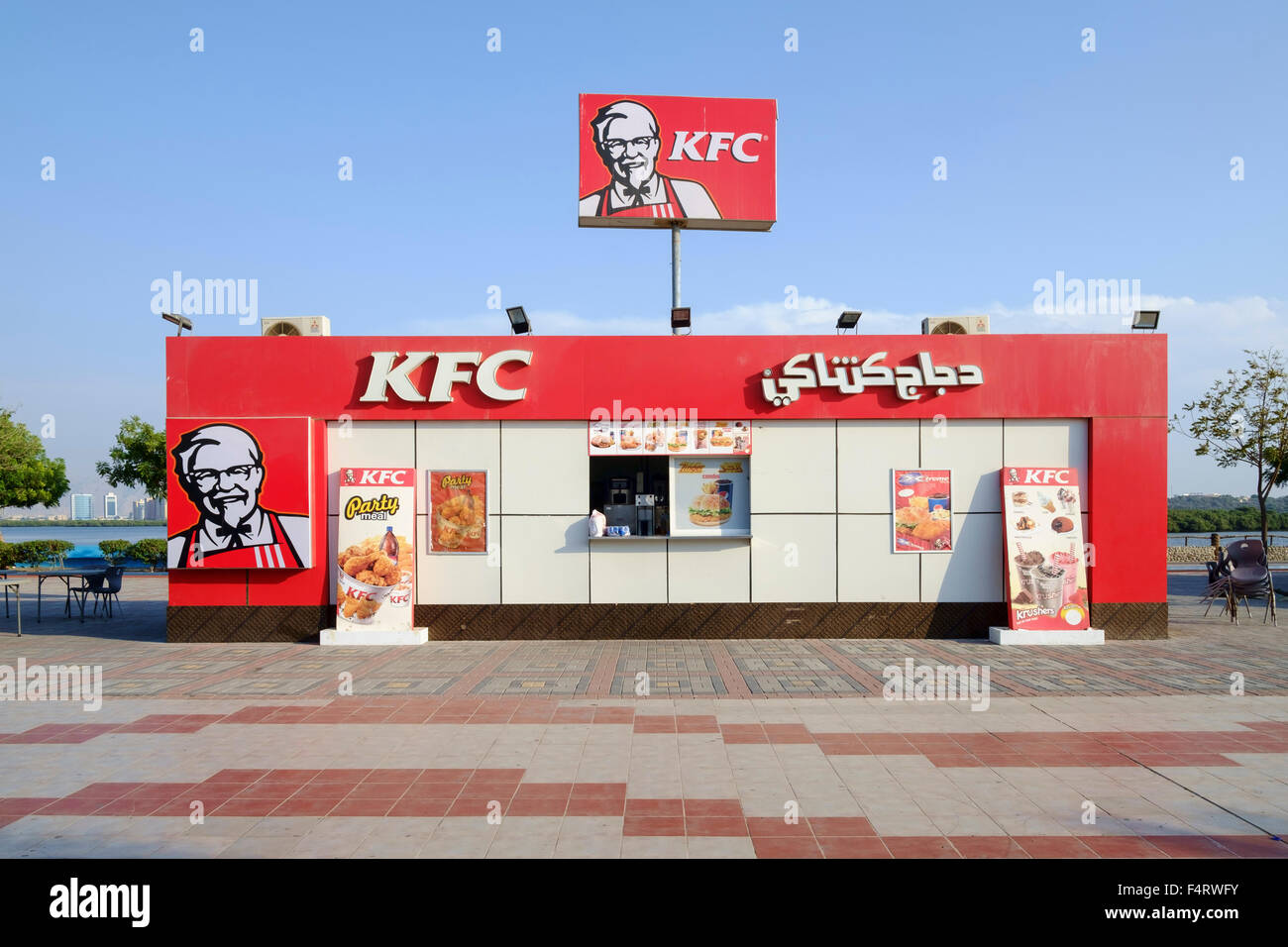 Fast Food Mobile Al