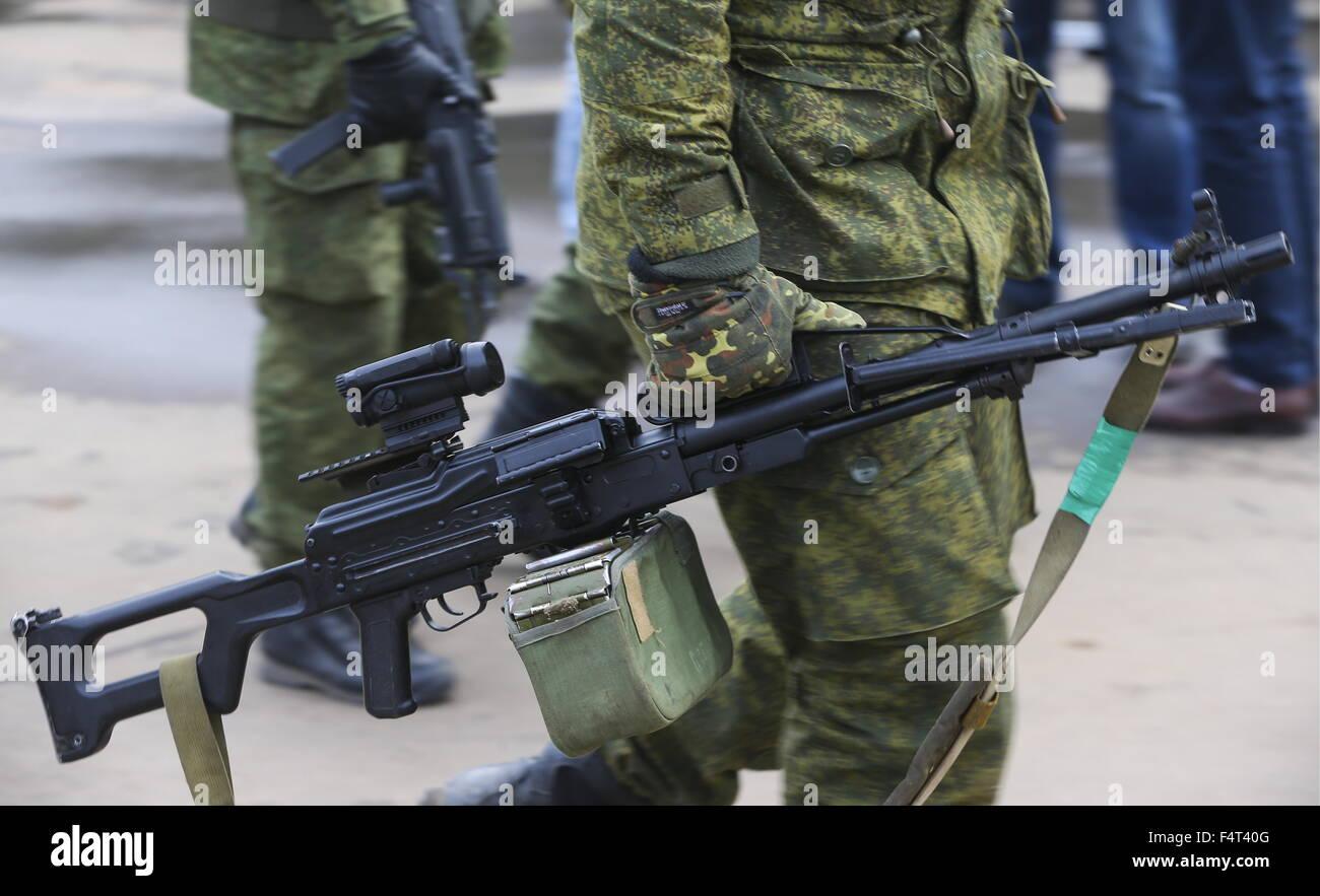 russian light machine gun