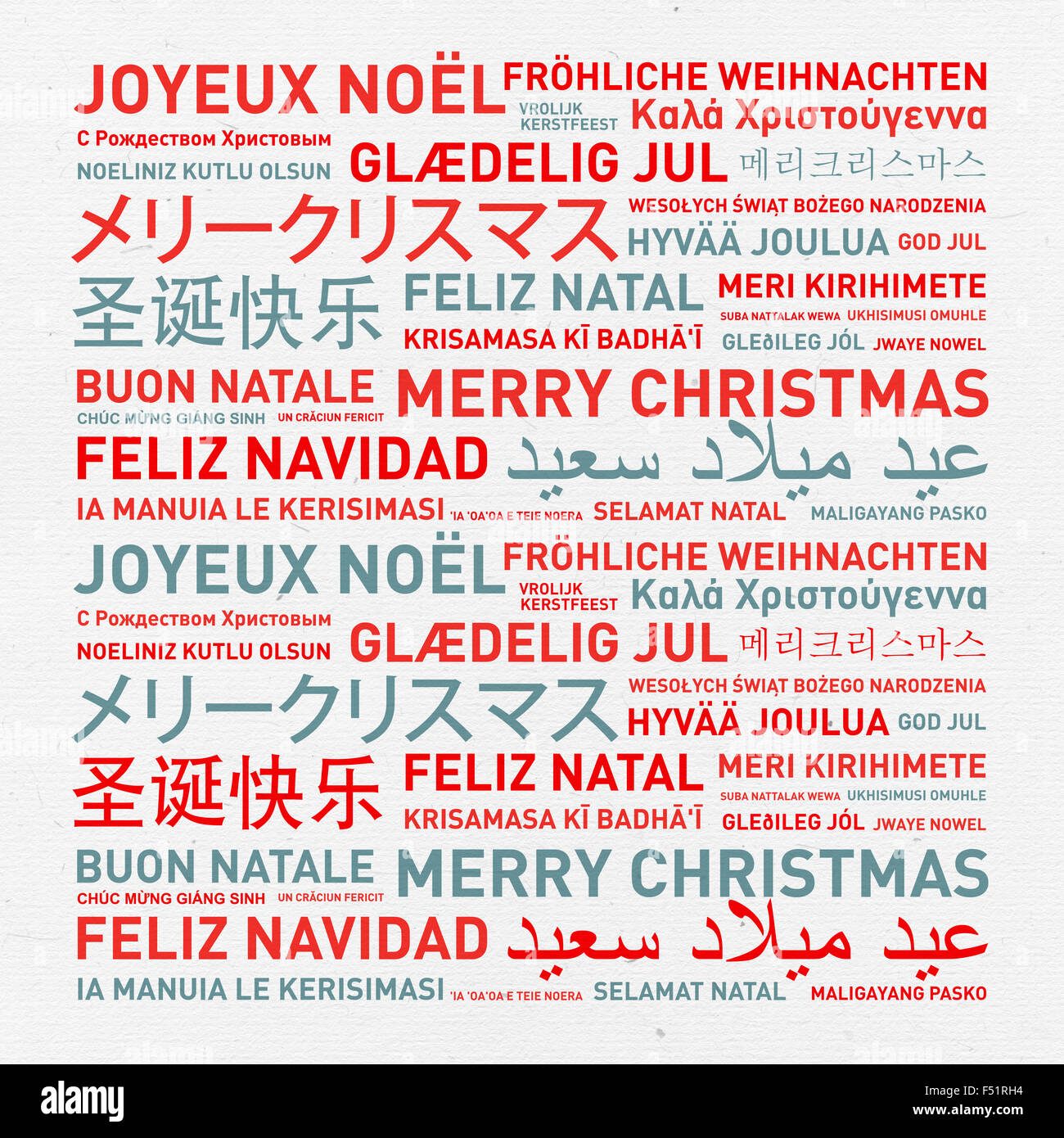 Merry Christmas From The World Different Languages Celebration - How many types of languages are there in the world