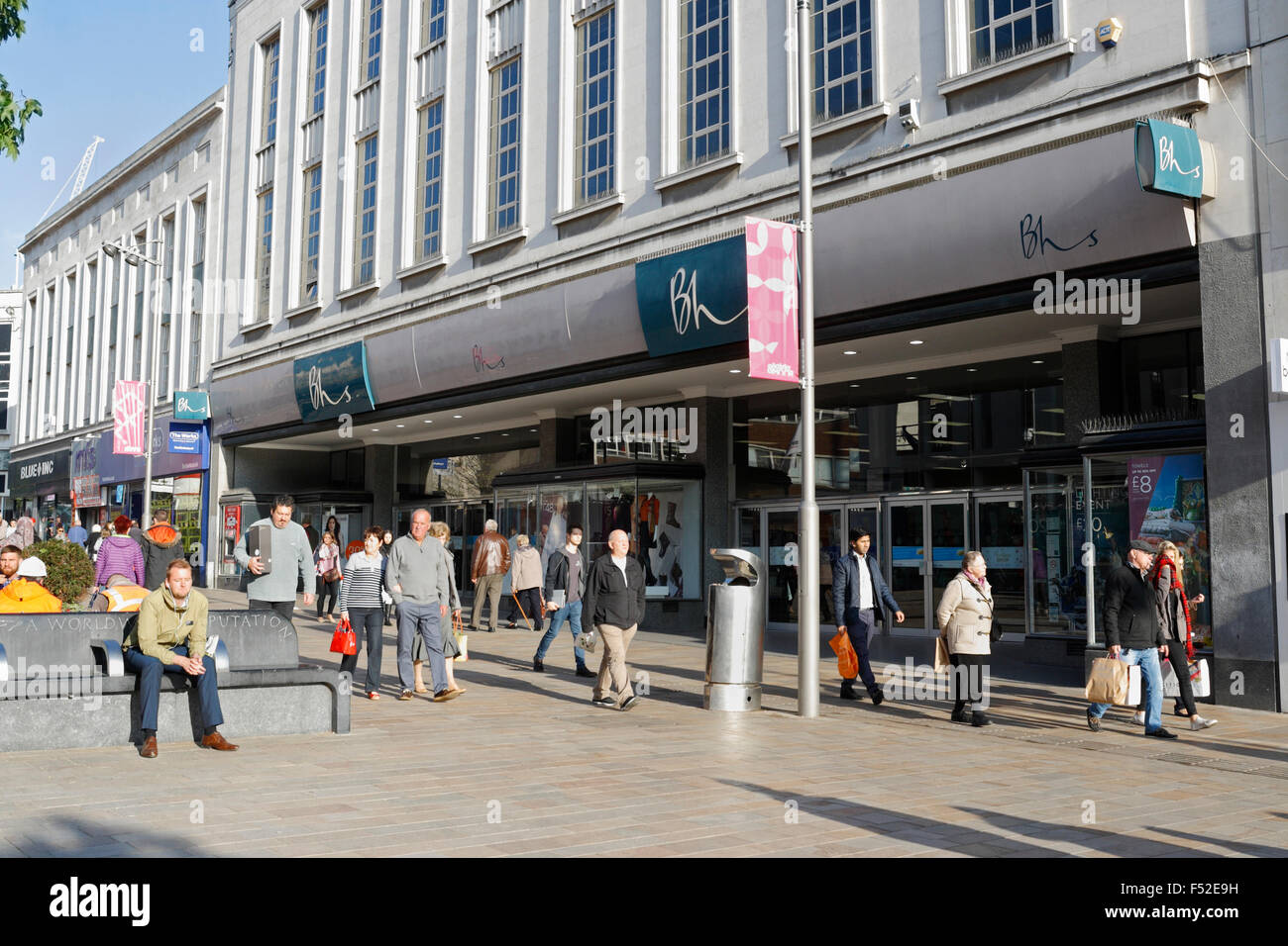 British home stores bhs the moor sheffield stock photo for British house store