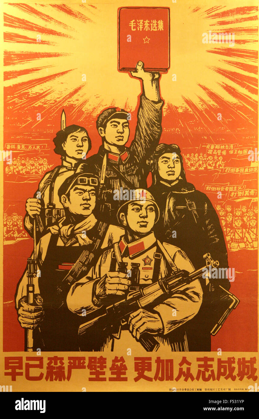an analysis of the propaganda in china during the cultural revolution Moring sun red guard clips during the cultural revolution, the film industry was severely restricted most previous films were banned, and only a few new ones were produced in the years immediately following the cultural revolution, the film industry again flourished as a medium of popular .