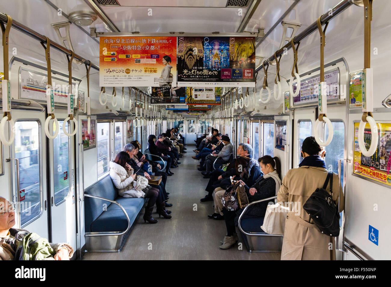 japan osaka interior of nankai railway commuter train commuters stock photo royalty free. Black Bedroom Furniture Sets. Home Design Ideas