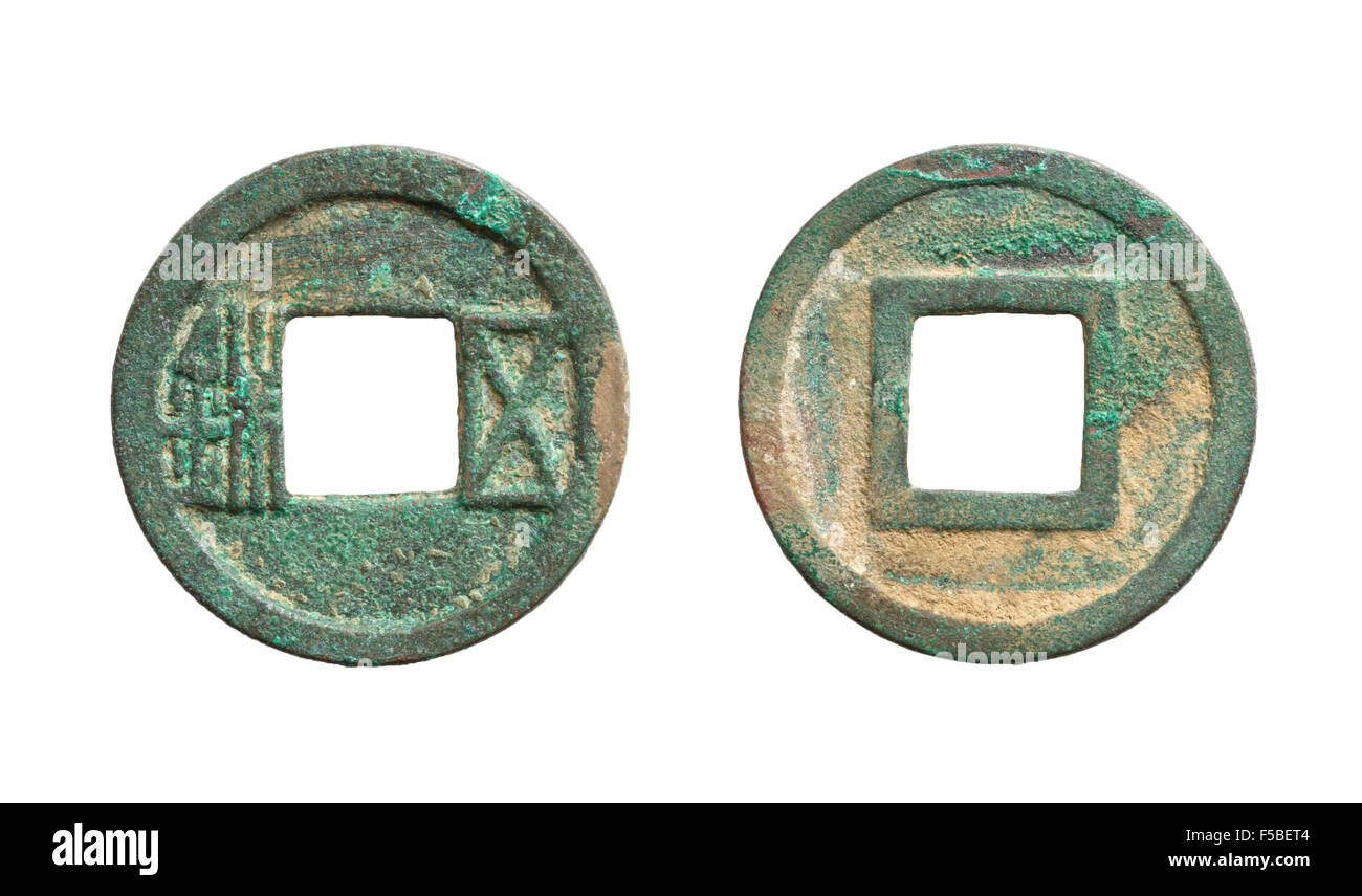 Old chinese coin wuzhu of sui dynasty stock photo 89378249 alamy old chinese coin wuzhu of sui dynasty stock photo biocorpaavc Choice Image
