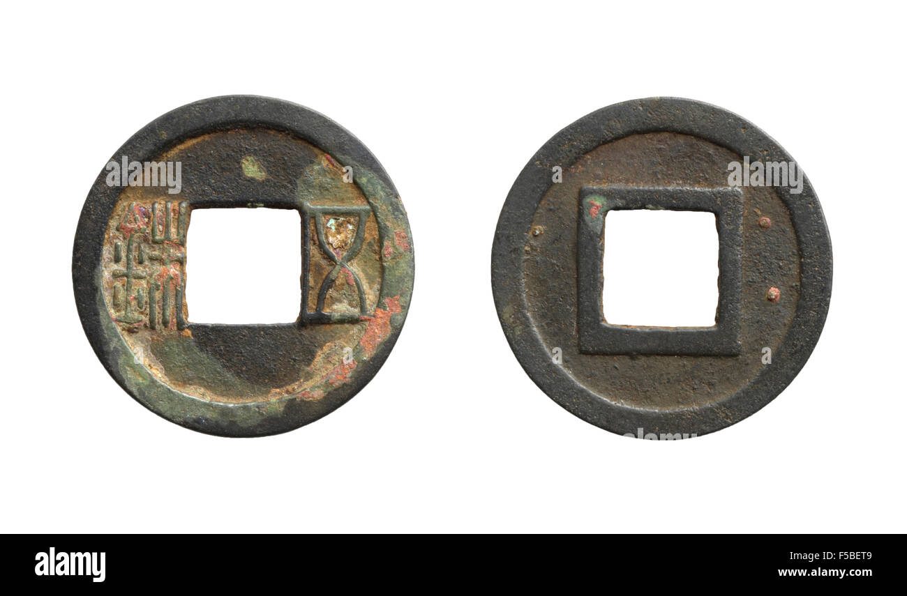 Old chinese coin wuzhu of sui dynasty stock photo 89378249 alamy old chinese coin wuzhu of sui dynasty biocorpaavc Choice Image