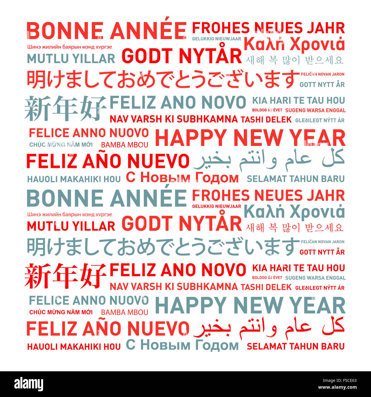 Happy New Year Card From The World In Different Languages Stock - How many types of languages are there in the world