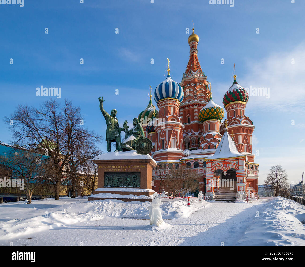 St. Basilu0027s Cathedral In Moscow, Russia On A Winter Day