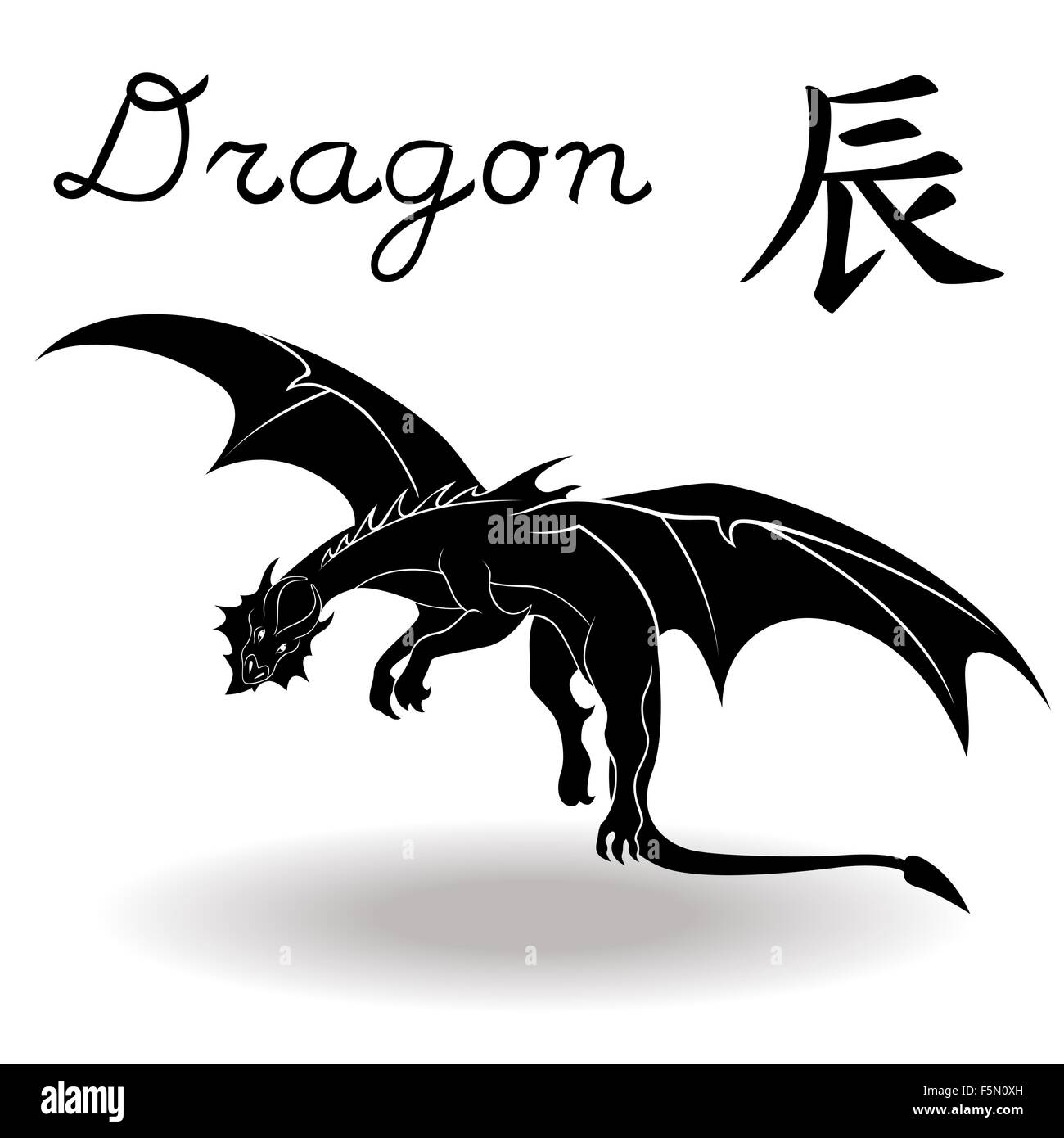 Eastern zodiac sign dragon symbol stock photos eastern zodiac chinese zodiac sign dragon fixed element earth symbol of new year on the chinese biocorpaavc