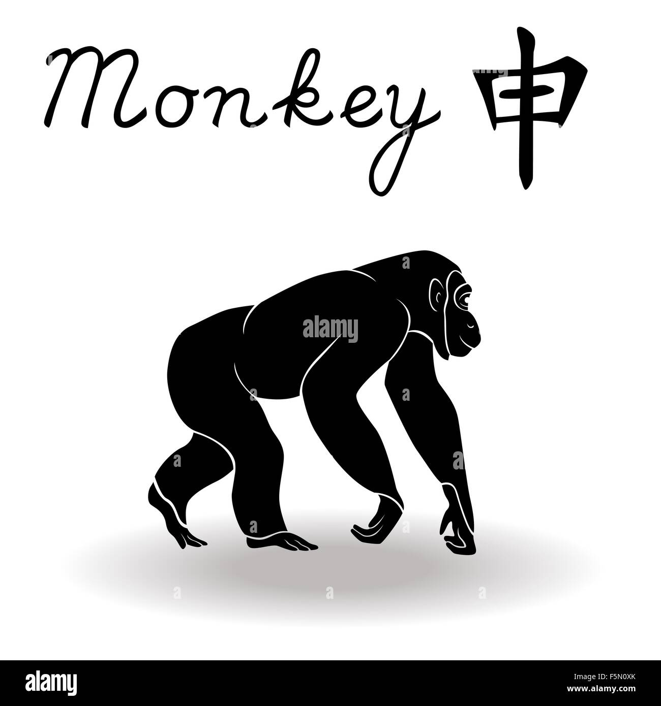 Chinese zodiac sign monkey fixed element metal symbol of new chinese zodiac sign monkey fixed element metal symbol of new year on the chinese calendar hand drawn black vector stencil iso biocorpaavc Gallery