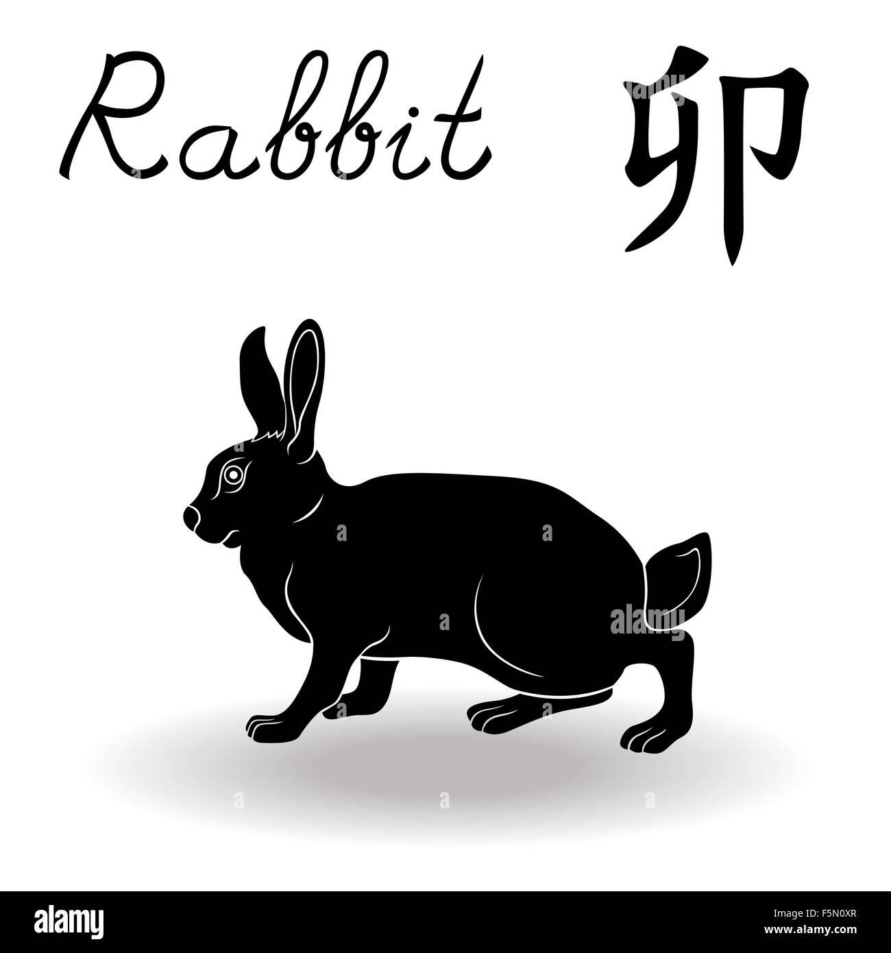 chinese zodiac signs rabbit wwwpixsharkcom images