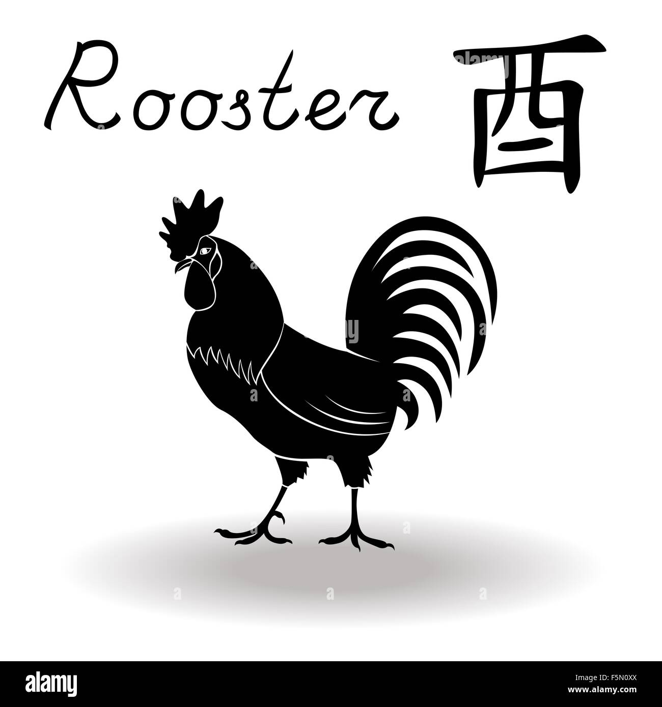 Chinese zodiac sign rooster fixed element metal symbol of new chinese zodiac sign rooster fixed element metal symbol of new year on the chinese calendar hand drawn black vector stencil is biocorpaavc
