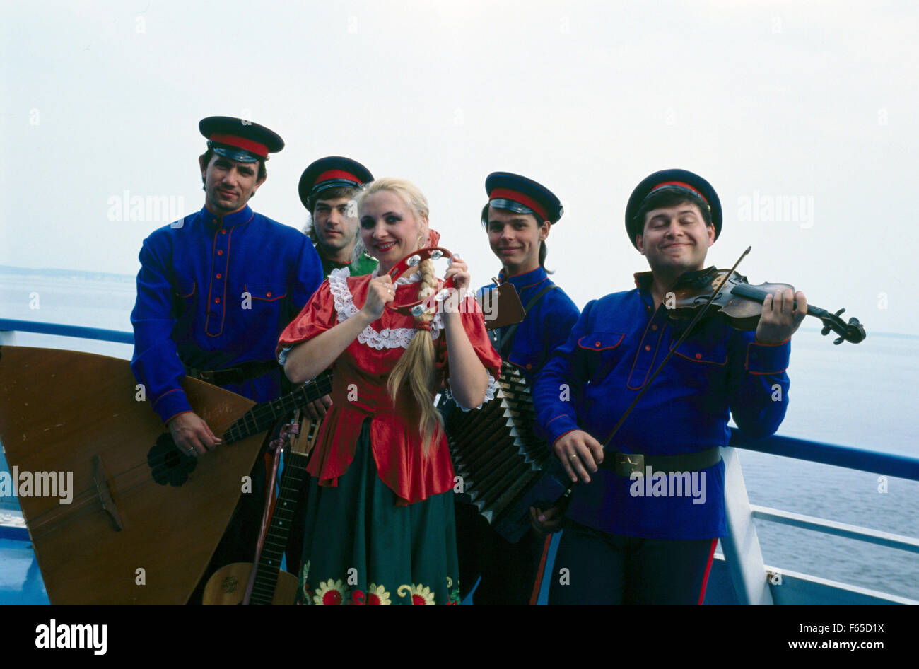 Portrait Of Ships Band In Traditional Costume On A Cruise Ship - Cruise ship costume
