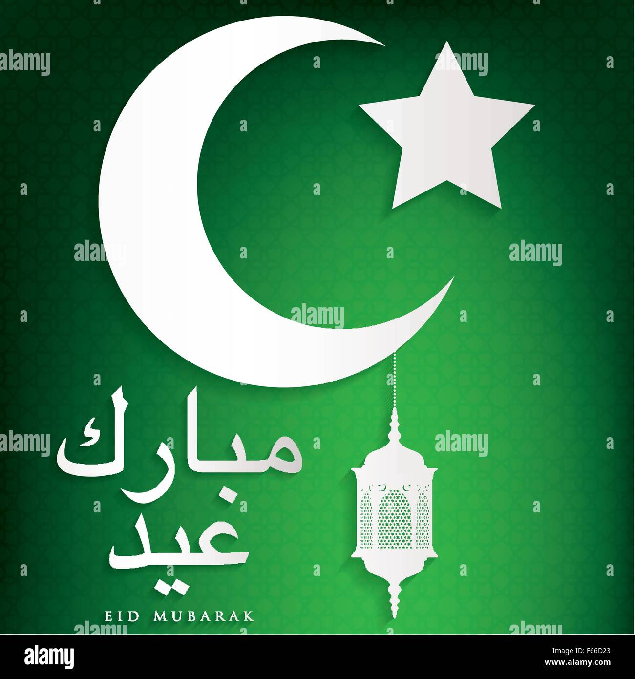 Eid mubarak blessed eid moon and lantern card in vector format eid mubarak blessed eid moon and lantern card in vector format kristyandbryce Image collections