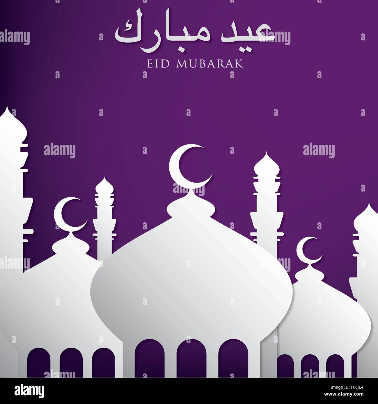 Mosque eid mubarak blessed eid card in vector format stock mosque eid mubarak blessed eid card in vector format kristyandbryce Image collections