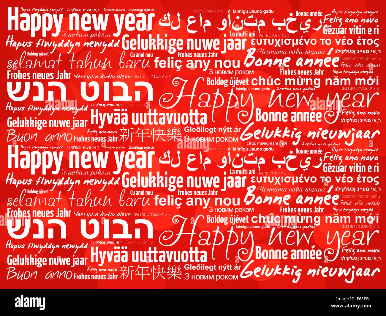 Festival of the russian language stock photos festival of the happy new year in different languages celebration word cloud greeting card stock image kristyandbryce Gallery