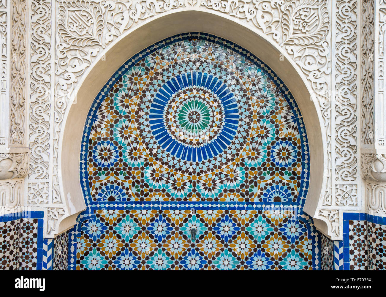 Moroccan tile background stock photo royalty free image Moroccan ceramic floor tile